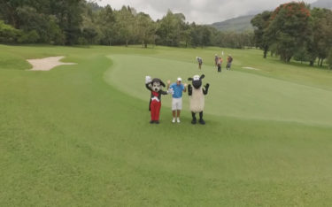 handara entertainers golf